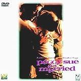 ペギー・スーの結婚【ワイド版】 [DVD]