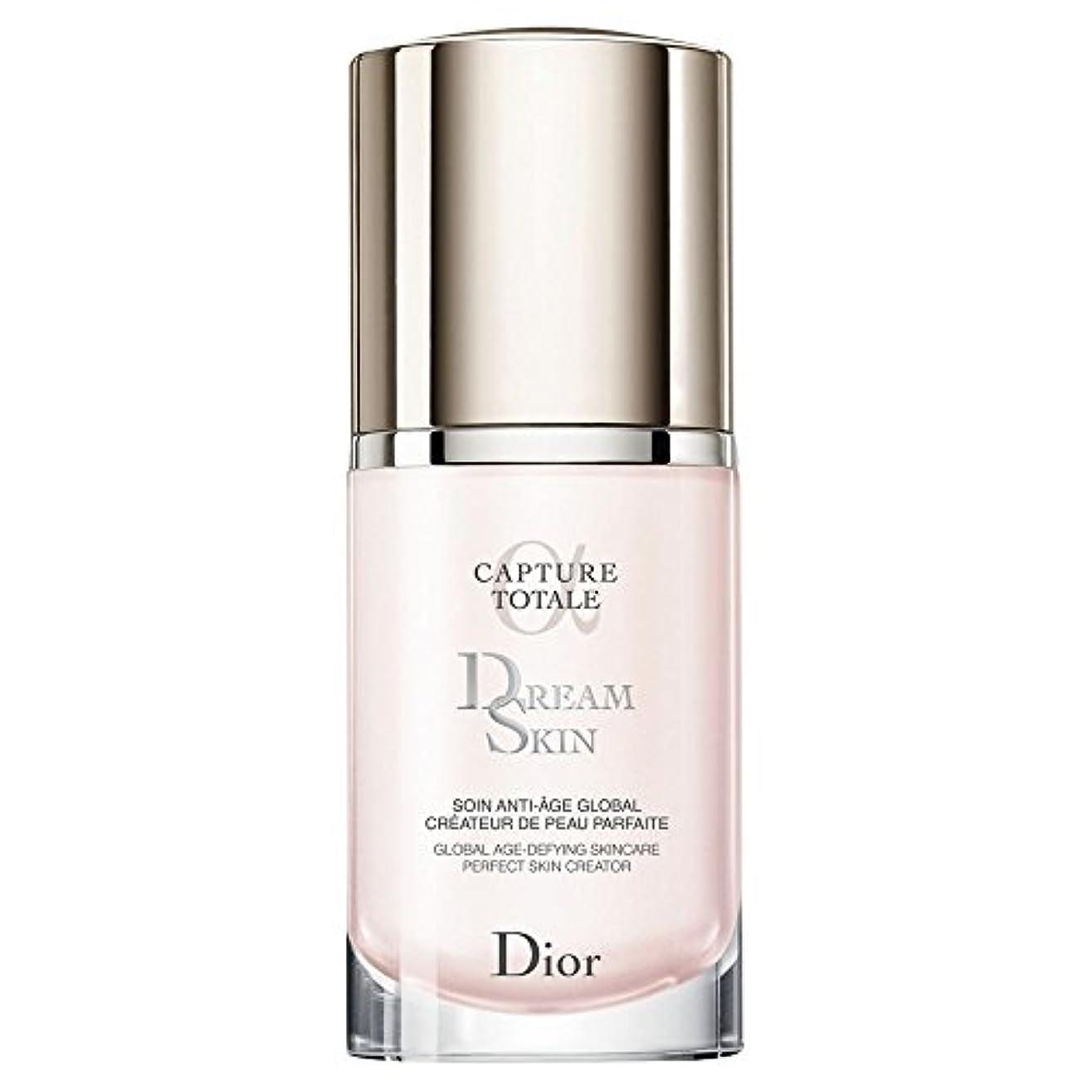 建物ロードされた確かに[Dior] ディオールカプチュールトータルのDreamskin 30ミリリットル - Dior Capture Totale Dreamskin 30ml [並行輸入品]