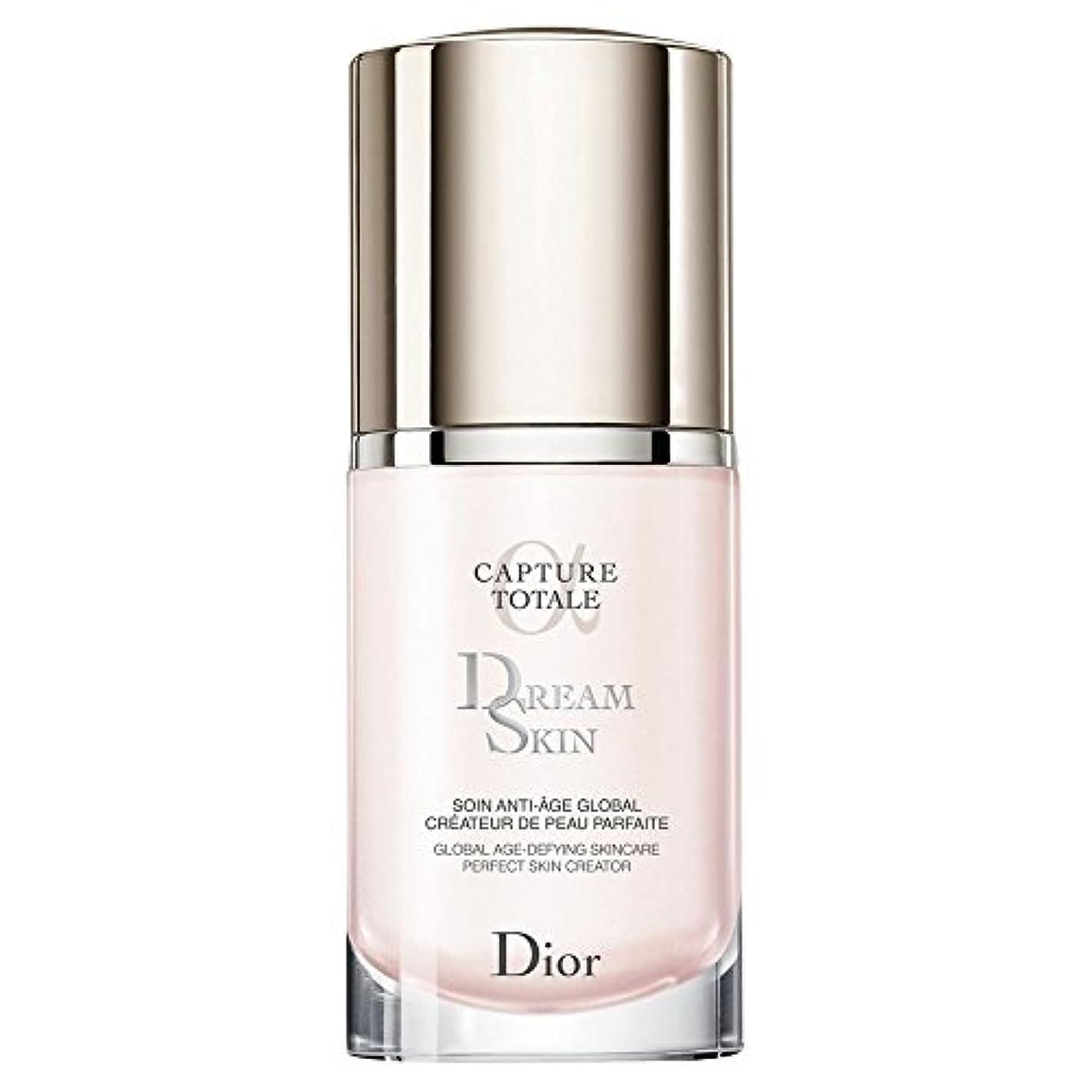 先駆者慢な明らかに[Dior] ディオールカプチュールトータルのDreamskin 30ミリリットル - Dior Capture Totale Dreamskin 30ml [並行輸入品]