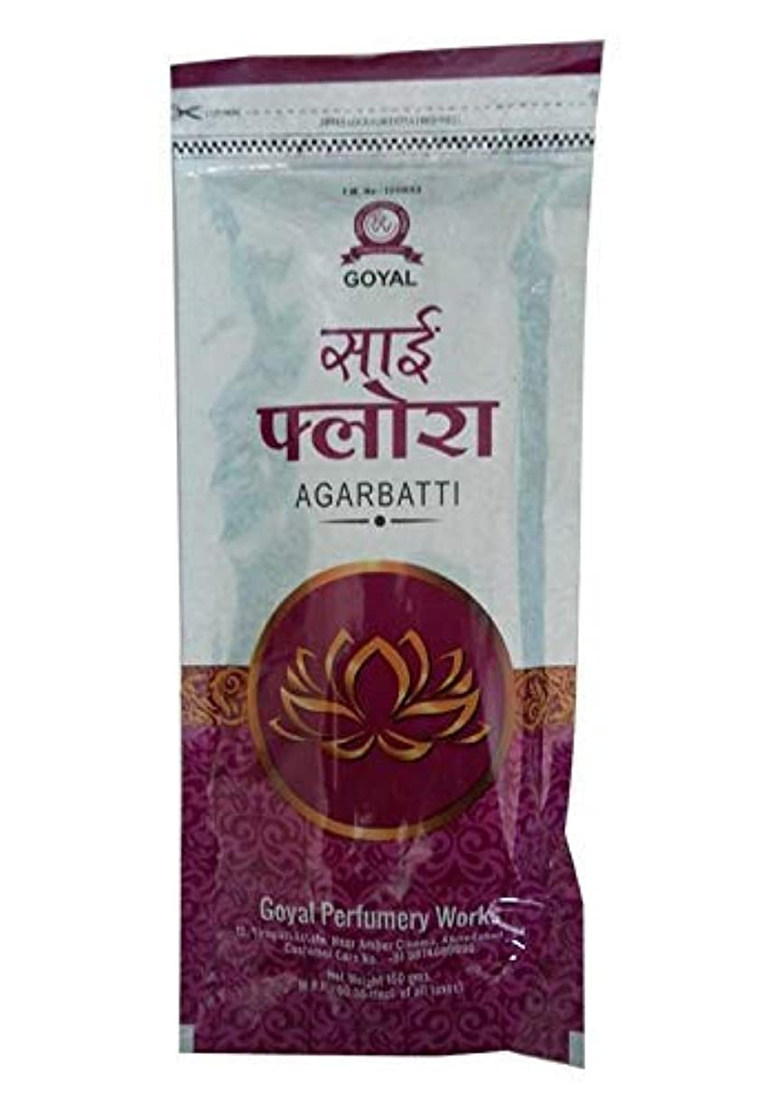 ナイロン病気の刈り取るGOYAL Sai Flora Incense Stick/Agarbatti (150 Gm. Per pack) pack of 3