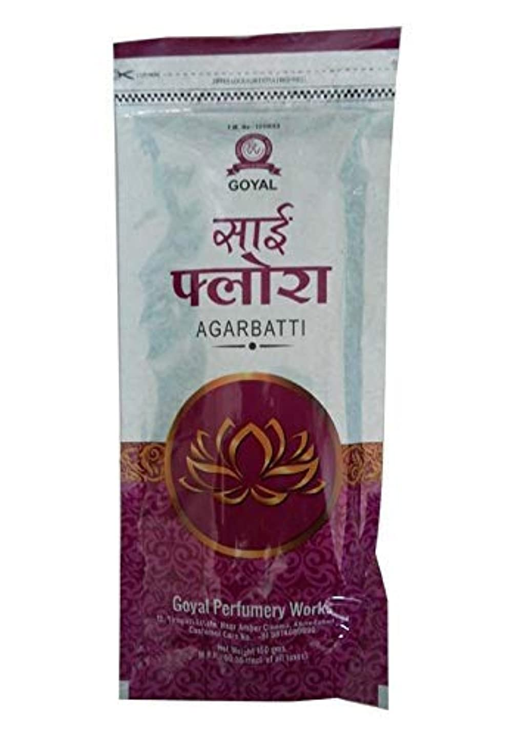 わかるエゴイズム適合しましたGOYAL Sai Flora Incense Stick/Agarbatti (150 Gm. Per pack) pack of 3