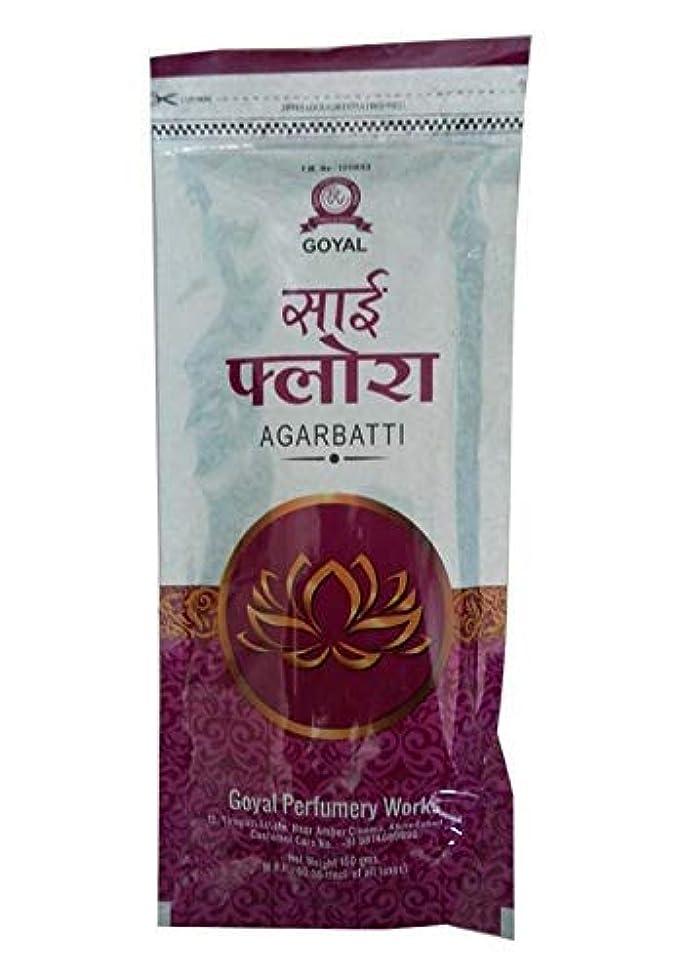 申請中ミュージカル毛細血管GOYAL Sai Flora Incense Stick/Agarbatti (150 Gm. Per pack) pack of 3