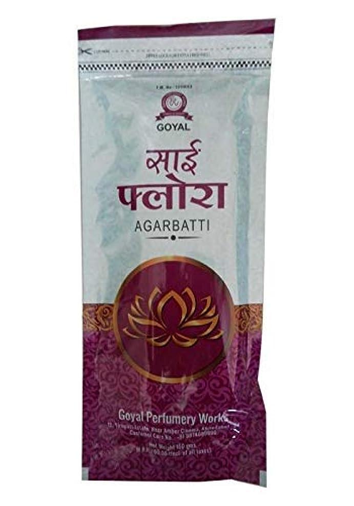 討論ポスト印象派決定するGOYAL Sai Flora Incense Stick/Agarbatti (150 Gm. Per pack) pack of 3
