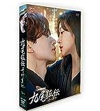 韓国ドラマ 九尾狐伝 ケース入り dvd TV+MV全16話を収録した10枚組 イドンウク クミホ伝
