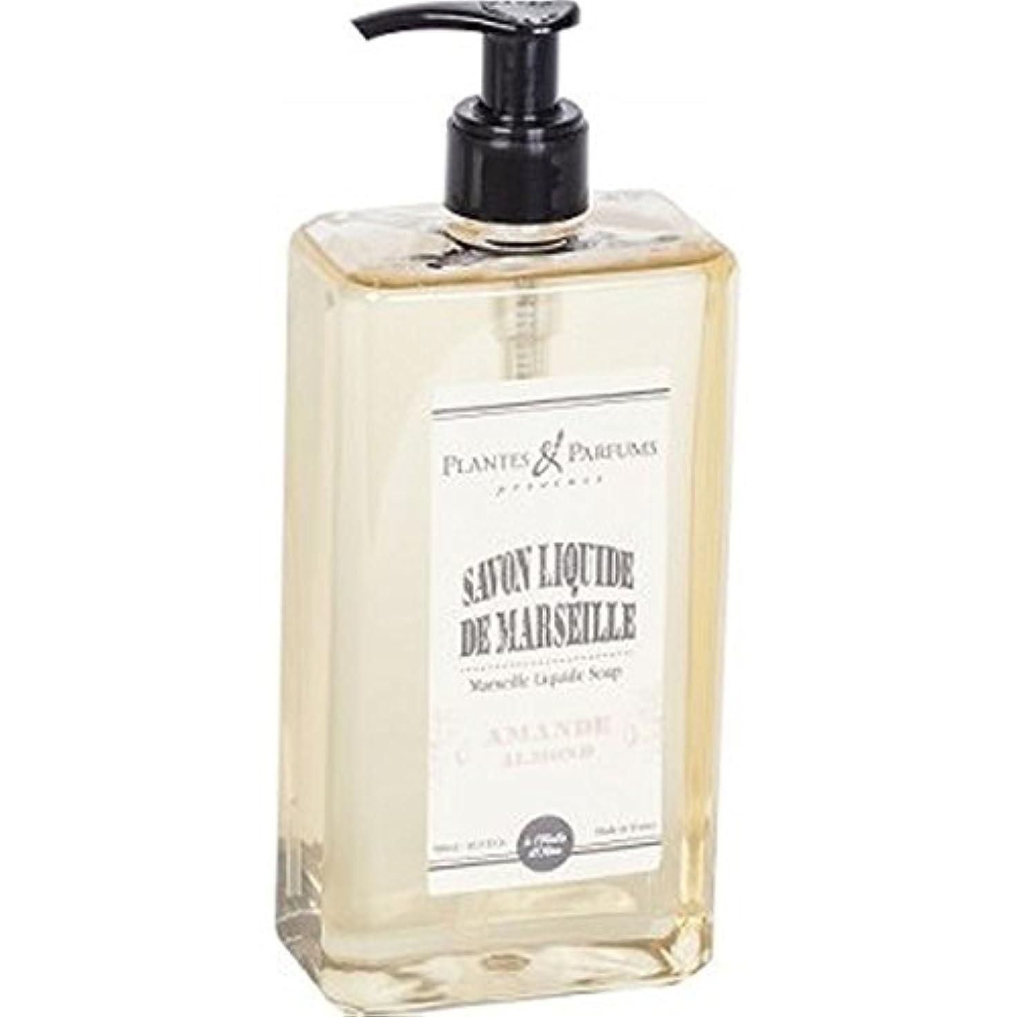 憲法アレイ適応的Plantes&Parfums [プランツ&パルファム] マルセイユリキッドソープ アーモンド