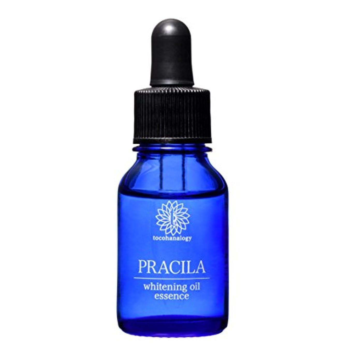渇きあまりにも見通しトコハナロジー プラシラ 薬用美白オイル シミ そばかす 肌荒れ 対策 プラセンタ配合 (医薬部外品)