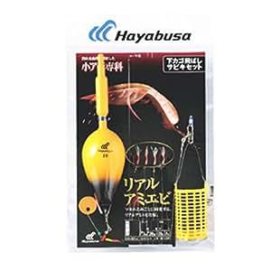 ハヤブサ(Hayabusa) 下カゴ飛ばしサビキセット リアルアミエビ 4-1.5