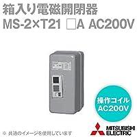 三菱電機 MS-2×T21 6.6A AC200V 2a2b×2 箱入り可逆式電磁開閉器 (補助接点: 2a2bX2) (代表定格18A) (ねじ取付) (充電部保護カバー) (TH-T25使用) NN