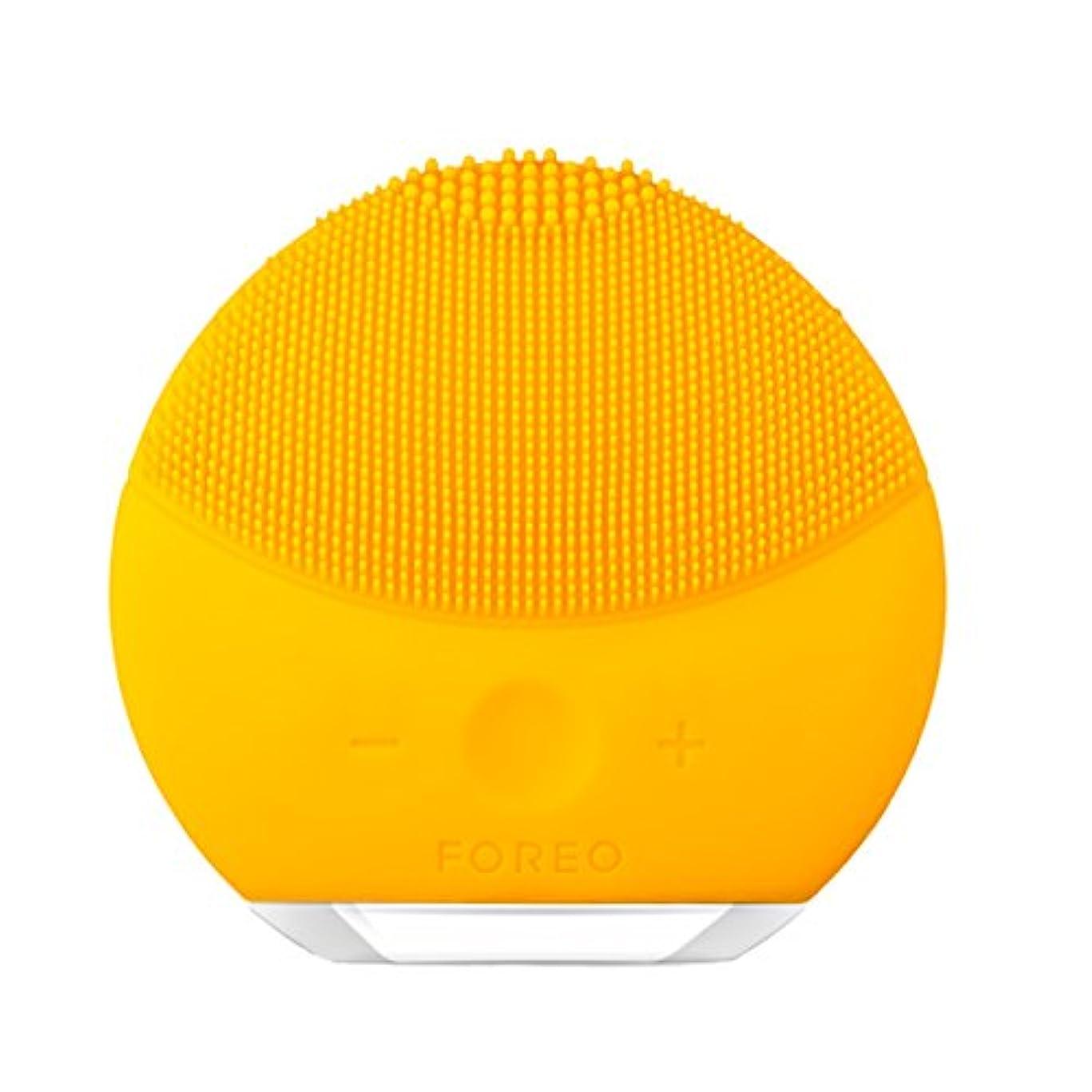 協同目指す警告するYA-MAN(ヤーマン) 洗顔ブラシ FOREO(フォレオ) LUNA mini2 サンフラワーイエロー シリコン フェイス 毛穴 F6255J