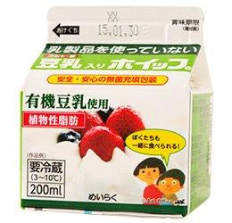 【冷蔵】乳製品を使っていない 豆乳入りホイップ200ml めいらく