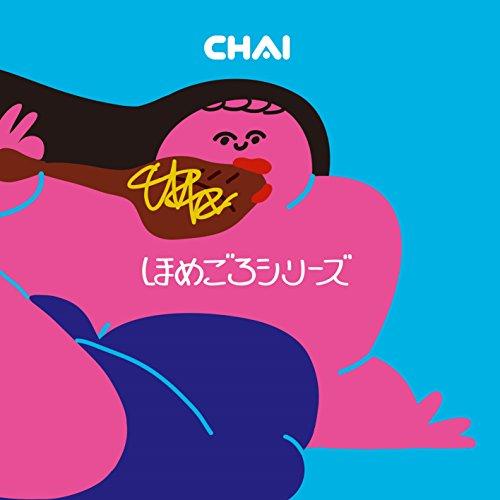 【CHAIのメンバー情報まとめ!】ギターとキーボードは双子のマナ&カナ!?業界最注目バンドを紹介!の画像