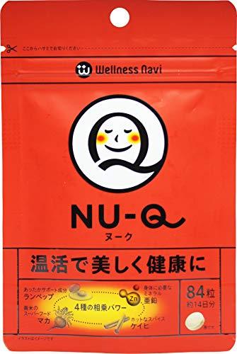 Wellness Navi(ウエルネスナビ)NU-Q(ヌーク) あたたかな毎日を応援 卵白由来成分 ランペップ マカエキス末 亜鉛酵母 ケイヒ抽出物末 サプリメント