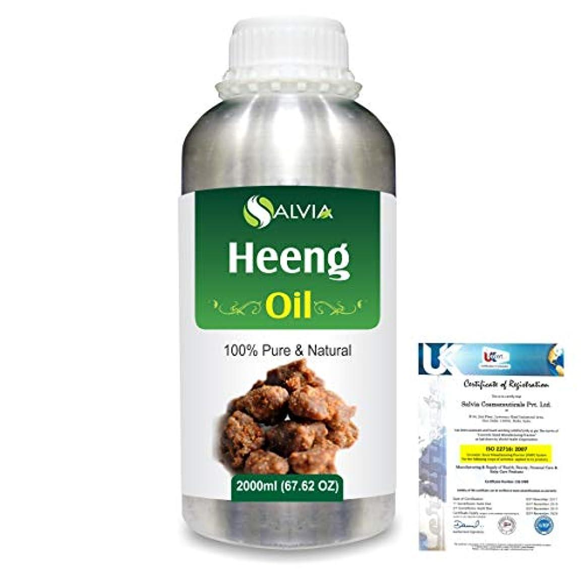 絶望辛い光沢のあるHeeng (Ferula assafoetida) 100% Natural Pure Essential Oil 2000ml/67 fl.oz.