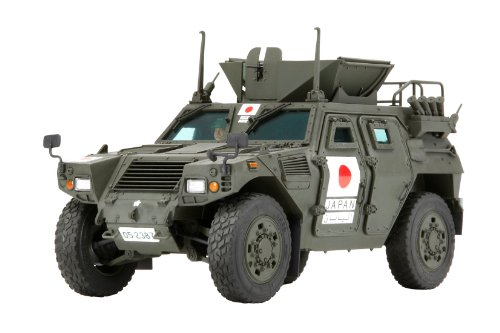 1 / 35 Nr. Land Selbstverteidigung Light armored mobile Fahrzeug Irak Versand Spezifikationen 35275