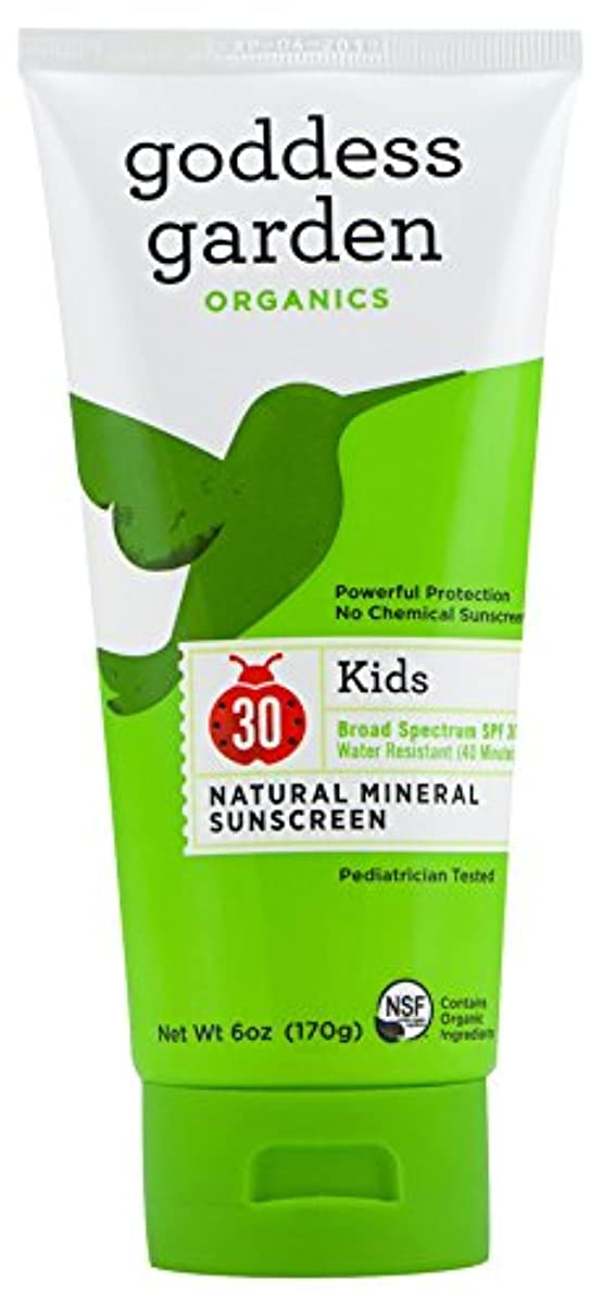 マークされた彼クアッガ????? Kids Natural Sunscreen SPF 30, 6 OZ