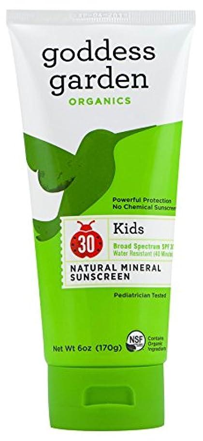 動的スーツ麦芽????? Kids Natural Sunscreen SPF 30, 6 OZ