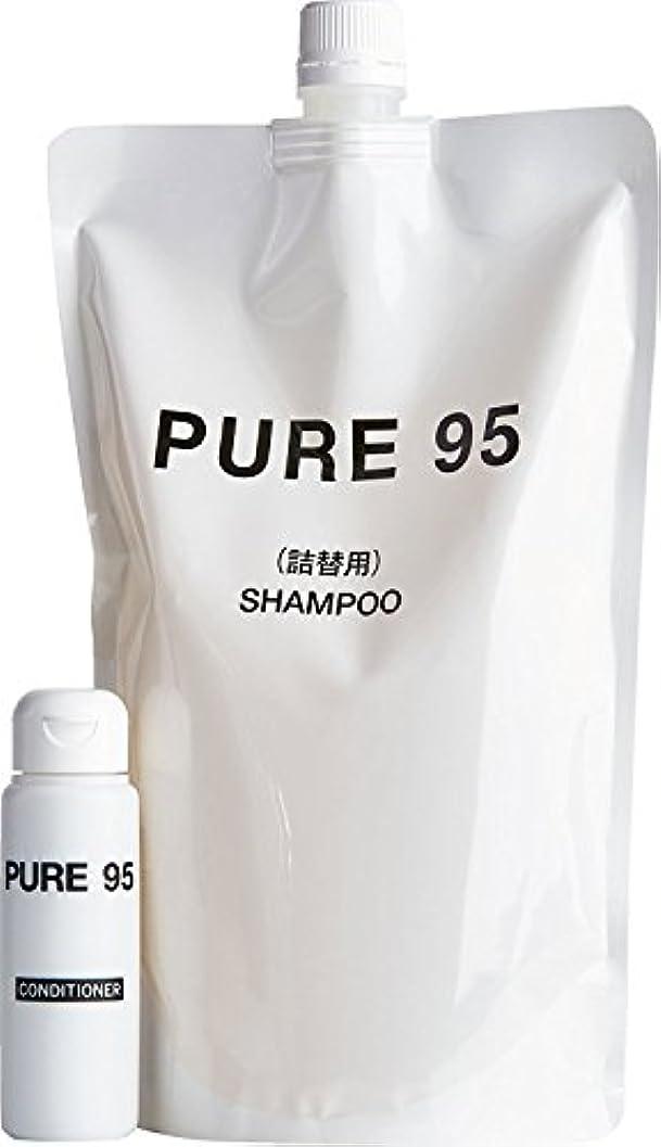 激しい本土習字パーミングジャパン PURE95 おまけ付きセット シャンプー 700ml レフィル + おまけ ピュア(PURE)95コンディショナー 50ml