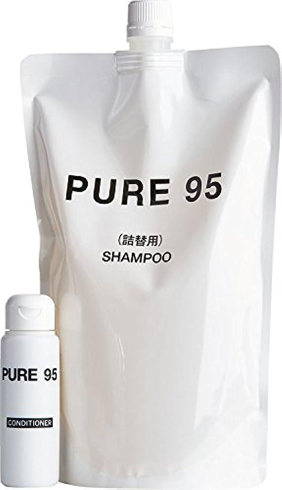 混合淡いフライカイトパーミングジャパン PURE95 おまけ付きセット シャンプー 700ml レフィル + おまけ ピュア(PURE)95コンディショナー 50ml