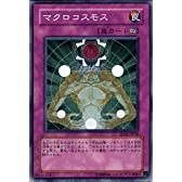 【遊戯王カード】-ストラクチャーデッキ収録-マクロコスモスSD14-JP036-N