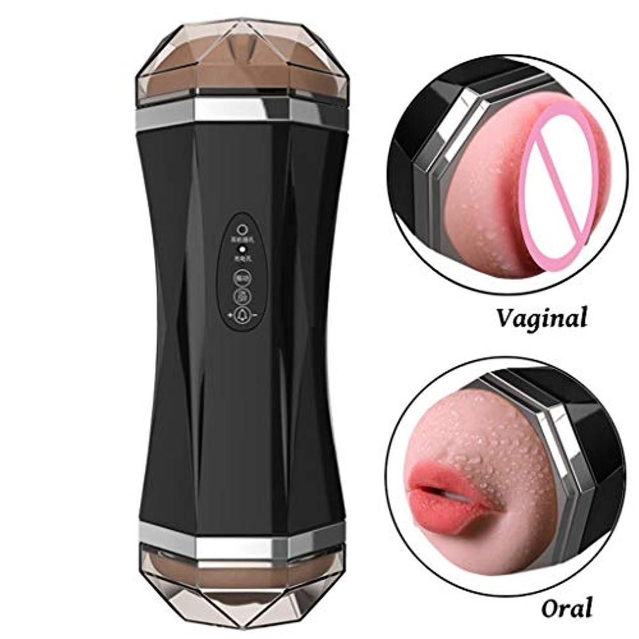 エスカレーター魅力木材Dual Channel Masturbation Cup メンズマッサージ、USB充電現実的な3Dソフトチャンネル、Oral Vibratin 男性用エクササイズ