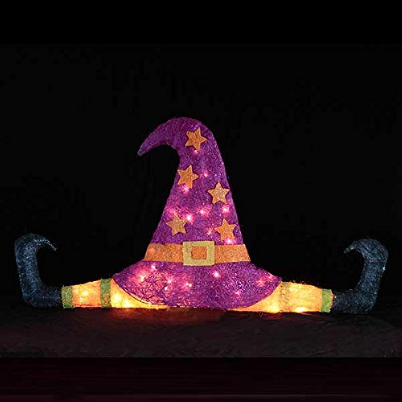ラタンモチーフライト (ウィッチハット) 帽子 ハロウィン 装飾