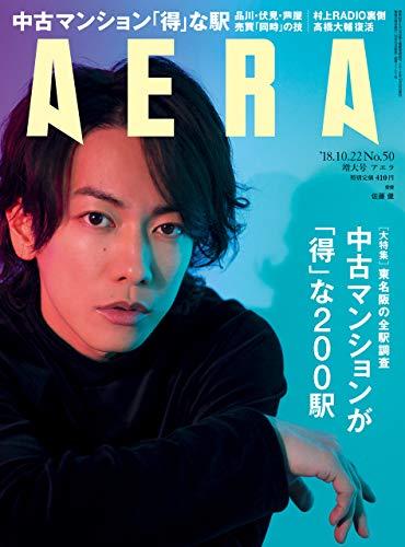 AERA10/22号