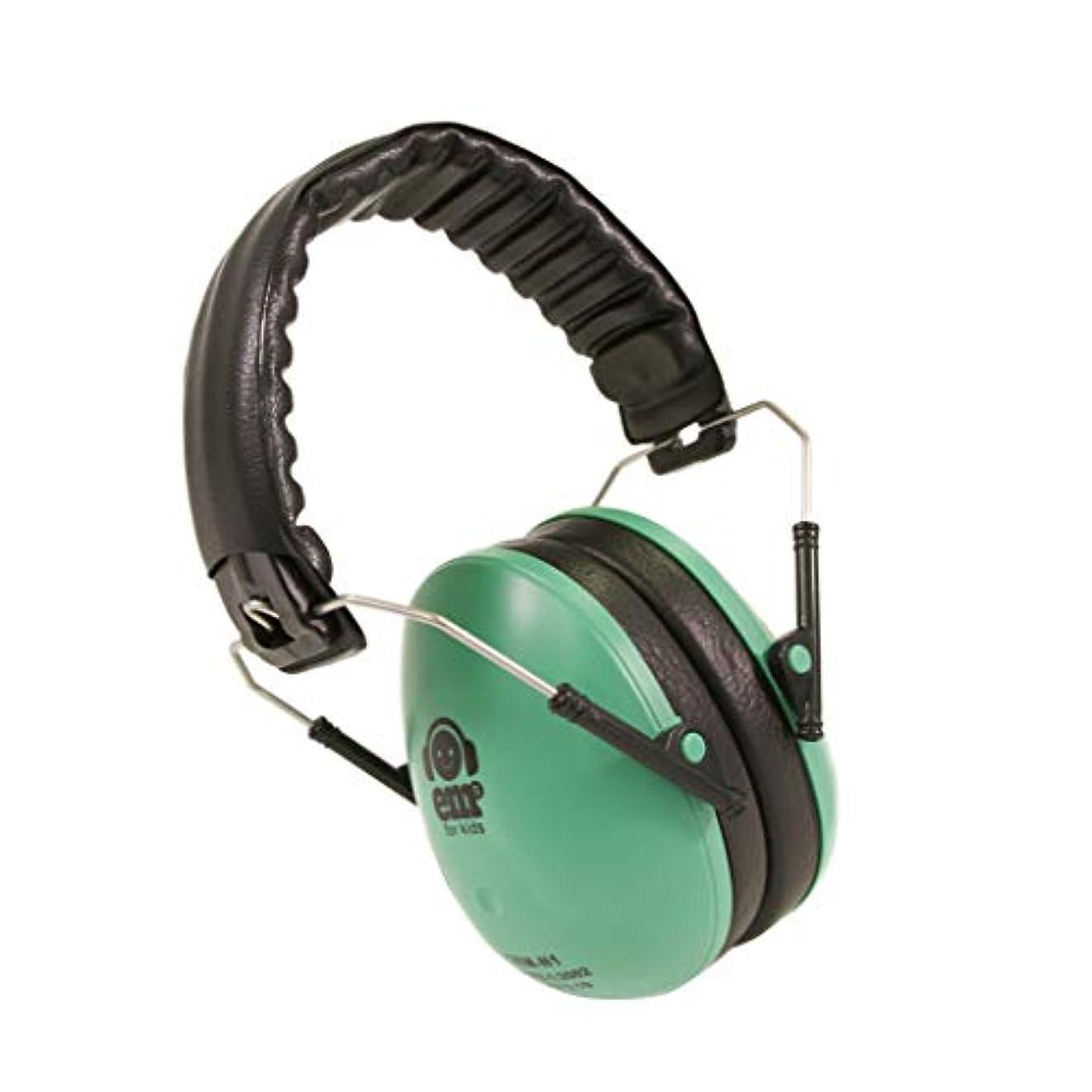 盆地製作じゃないEm's 4 Kids Hearing Protection Earmuffs Noise Protection (Mint Green) by Em's 4 Kids [並行輸入品]