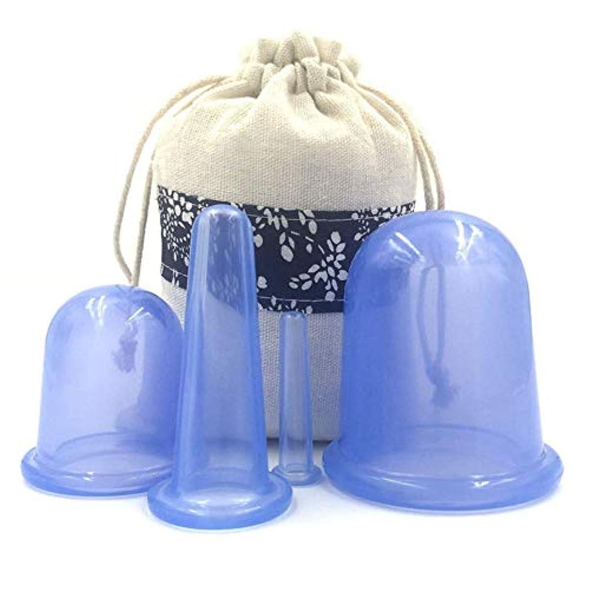 反発する収容する定期的治療 カッピングポンプ 吸引器-カッピング療法と筋肉痛の痛みの軽減のための4つのマッサージカップセルライトカッピング用のアンチセルライトマッサージカップ (Color : Clear)