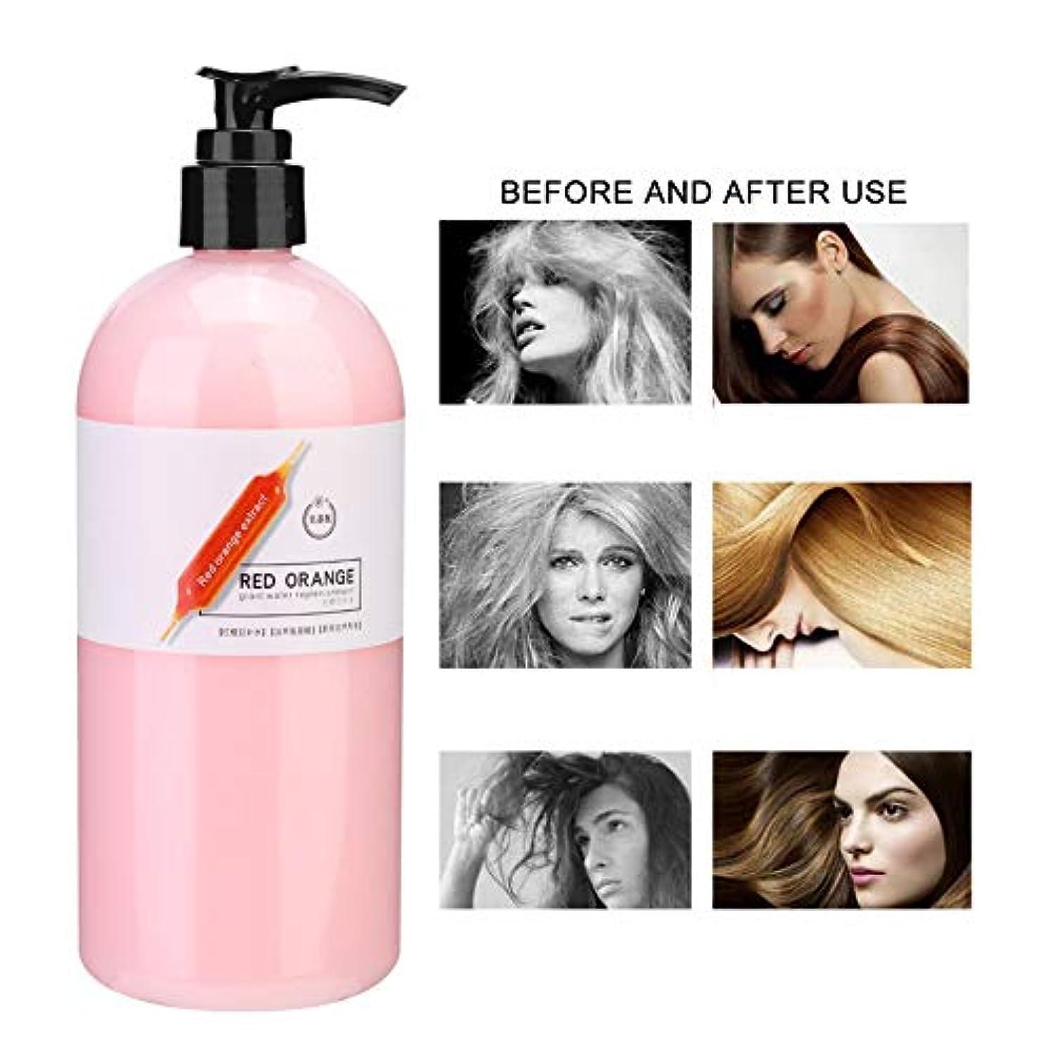 呼吸請求小さいナリッシングリペアシャンプー、500mlフケ除去保湿シャンプー、オイルコントロールディープクリーンヘアケアシャンプー 保湿 ダメージ ケア 髪の毛 補修 男性用/女性用