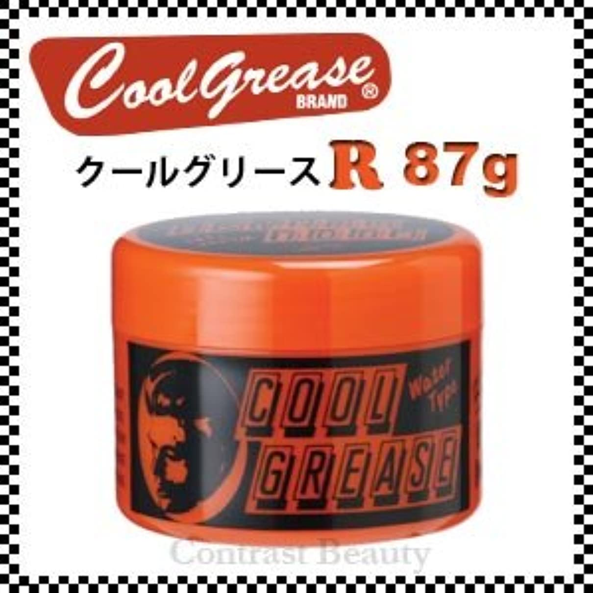 成長反逆マサッチョ【X3個セット】 阪本高生堂 クールグリース R 87g