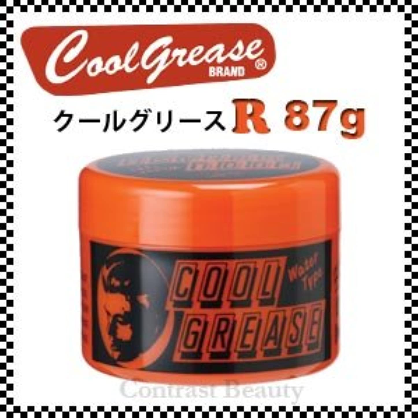 除外する静めるアレキサンダーグラハムベル【X5個セット】 阪本高生堂 クールグリース R 87g