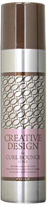 ハーフ前述の悪因子フィヨーレ クリエイティブデザイン カールバウンス ヘアスプレー 200g