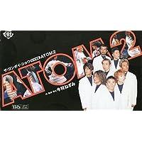 ザ・コンボイ・ショウ ATOM 2 [VHS]