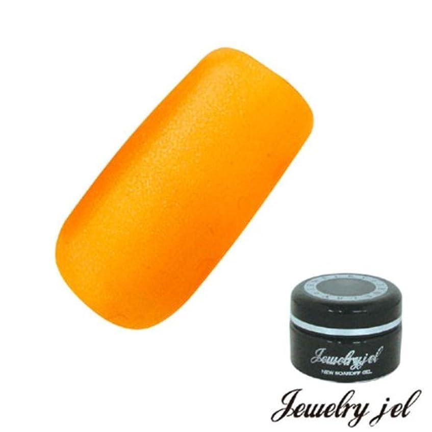 頻繁にスマート自由ジュエリージェル ジェルネイル カラージェル SL206 3.5g ゴールドイエロー クリア UV/LED対応  ソークオフジェル ゴールドイエロー