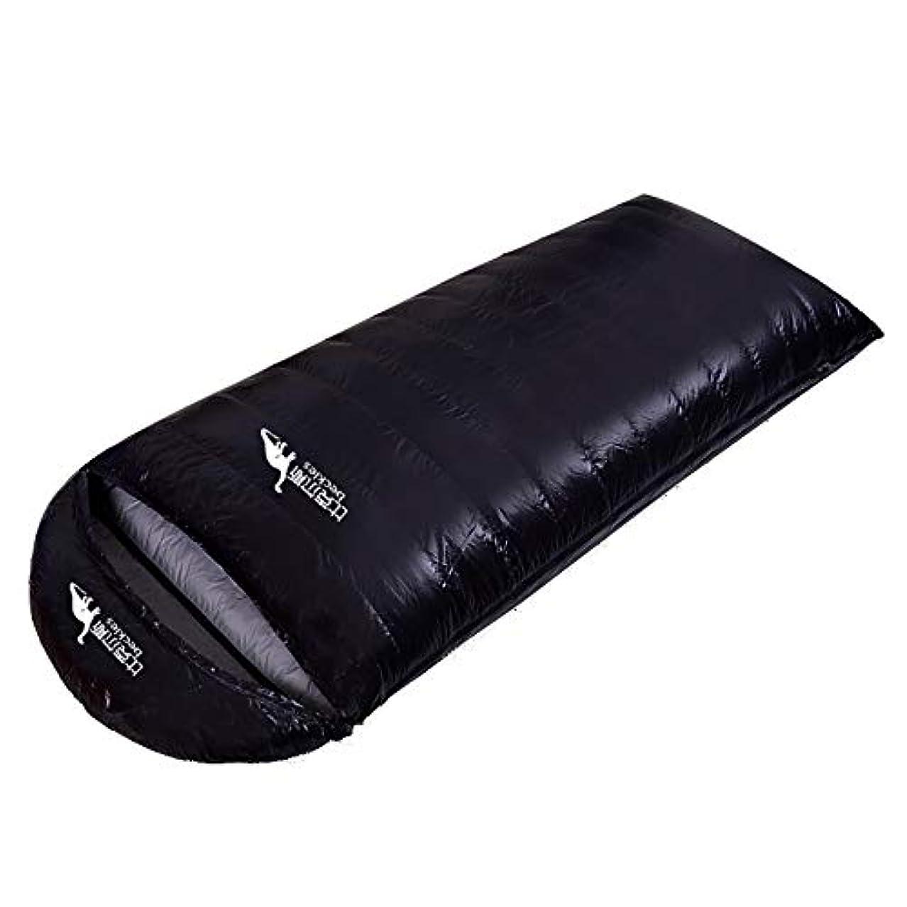 完全に故意に電卓BOSOZOKU 超軽量 防水 キャンプ 旅行 寝袋 ポータブル 封筒 グースダウン 寝袋