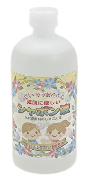 池田工業社 素肌に優しいしゃぼん液 500ml