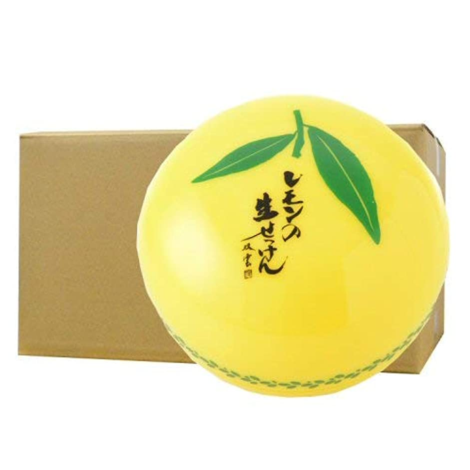 動感情ファウル美香柑 レモンの生せっけん 洗顔石けん 無添加 スパチュラ?泡立てネット付 大容量 120g×24個ケース