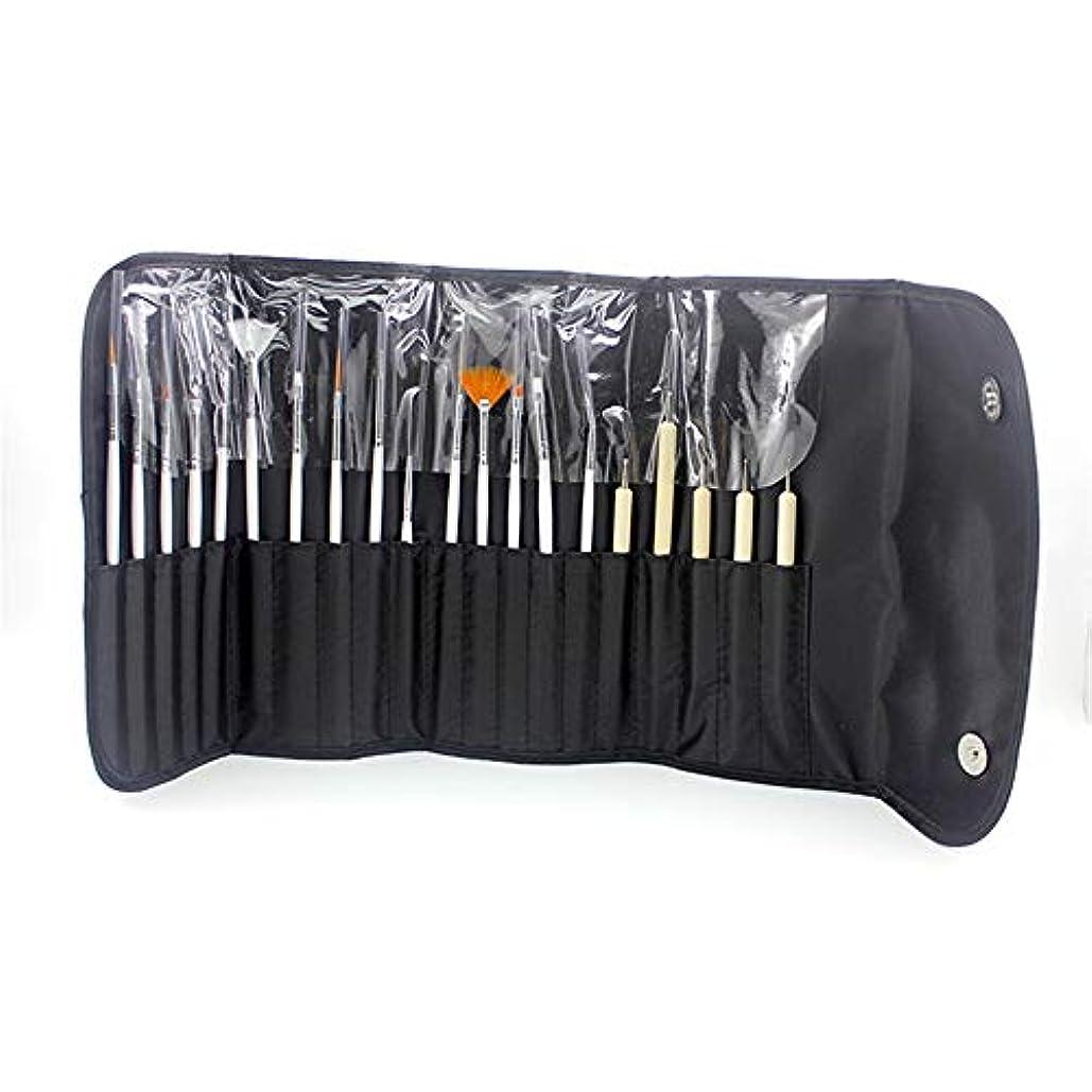 傷跡捨てる協定20ピース マニキュア ツール ネイルケアキット プロフェッショナル デザイン パーフェクト 15pcs ペイントペンブラシ + 5pcs ドットペン 取り扱いが簡単