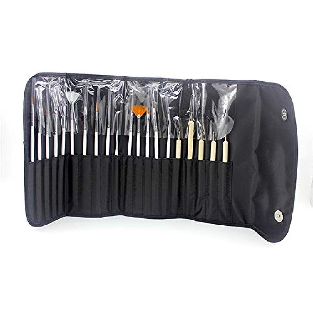 20ピース マニキュア ツール ネイルケアキット プロフェッショナル デザイン パーフェクト 15pcs ペイントペンブラシ + 5pcs ドットペン 取り扱いが簡単