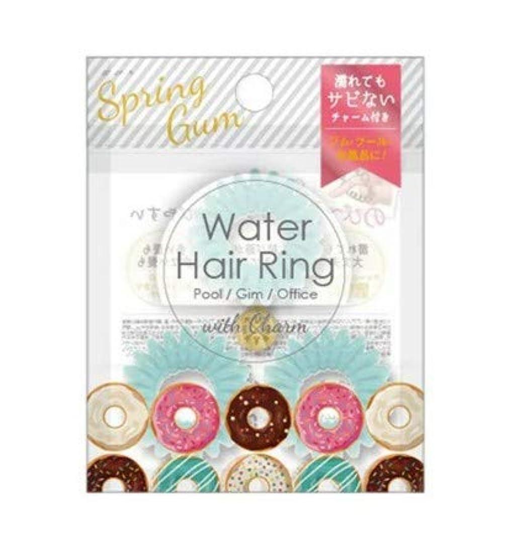 無臭からに変化するプログレッシブスプリングゴム ミントグリーン SPG501 髪 髪の毛 結ぶ ゴム 水濡れ 伸びる かわいい チャーム付き 子供 キッズ 大人 女の子 女子 お洒落 オシャレ プール