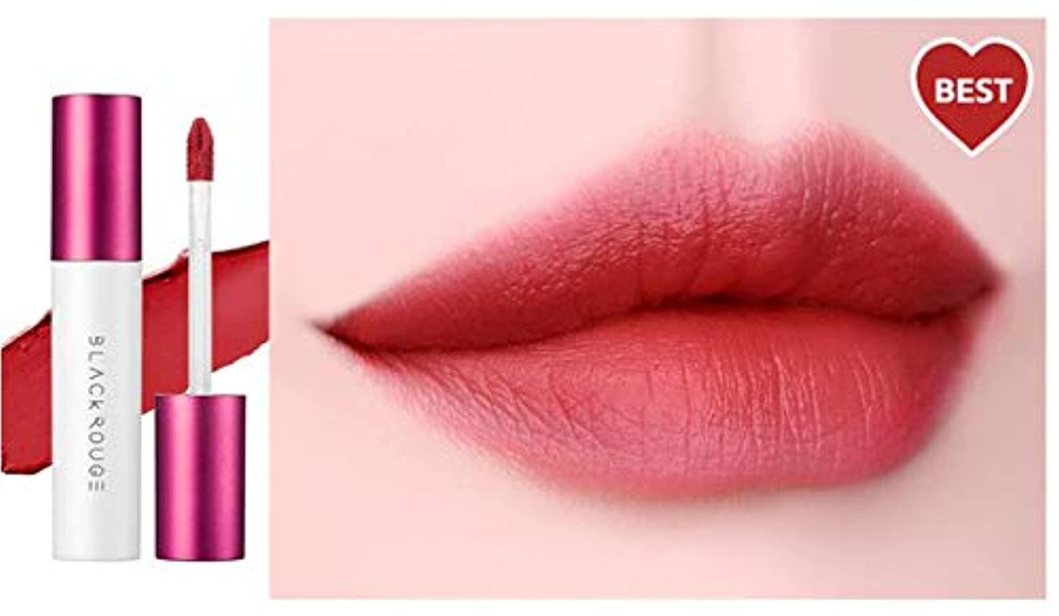部分魔術師文明化Black Rouge Cotton Lip Color (T07 Rose) ブラックルージュ コットン リップ カラー [並行輸入品]