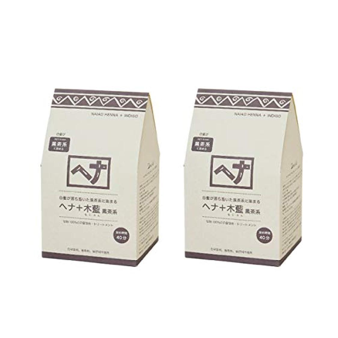 伝染性硬さ誇大妄想ナイアード ヘナ+木藍(黒茶系)400g(100g×4袋)×2個セット+アレッポの石鹸1個プレゼント