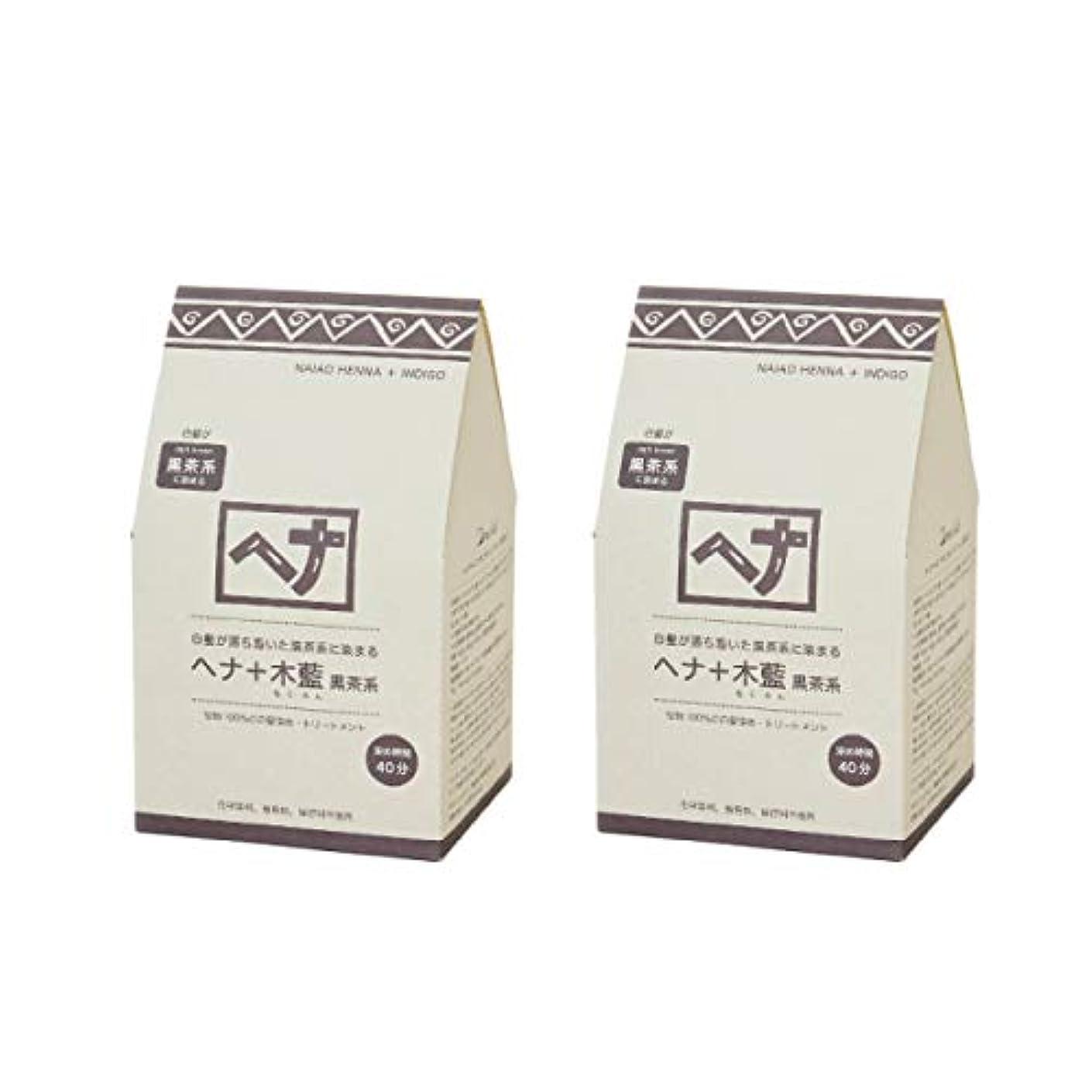 松注釈現像ナイアード ヘナ+木藍(黒茶系)400g(100g×4袋)×2個セット+アレッポの石鹸1個プレゼント
