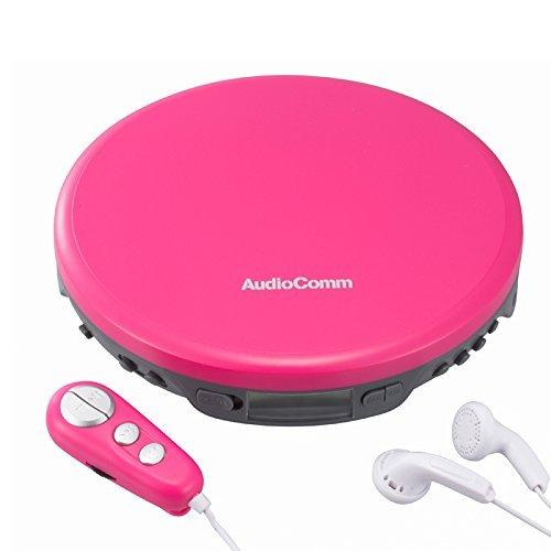 AudioComm ポータブルCDプレーヤー380 ピンク [品番]07-8796 CDP-380N-P