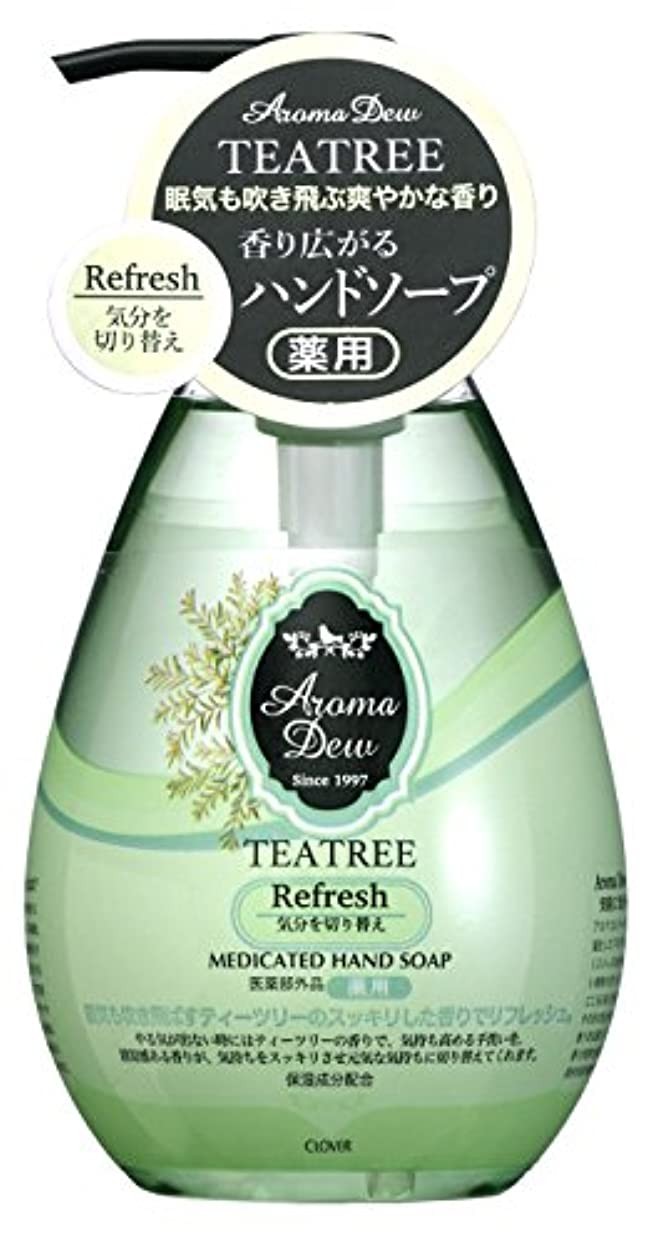 倫理準備する蒸発アロマデュウ 薬用ハンドソープ ティーツリーの香り 260ml
