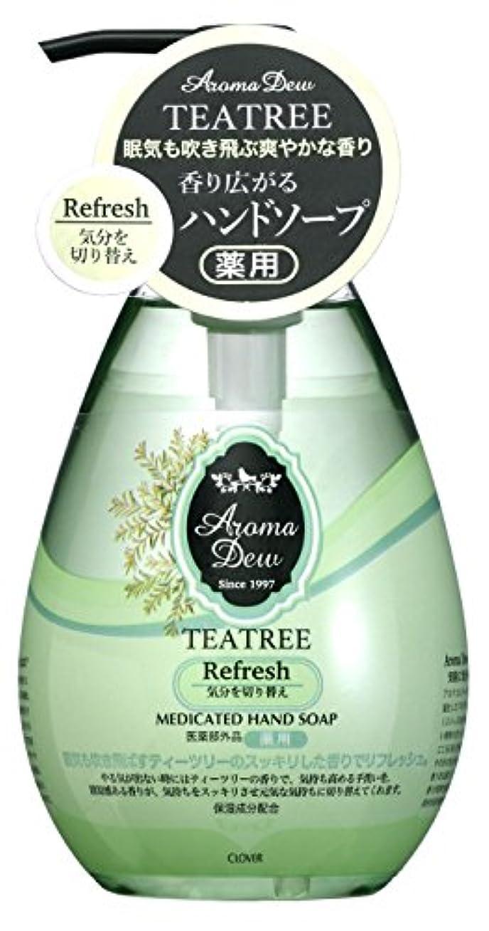 専ら良性痛いアロマデュウ 薬用ハンドソープ ティーツリーの香り 260ml