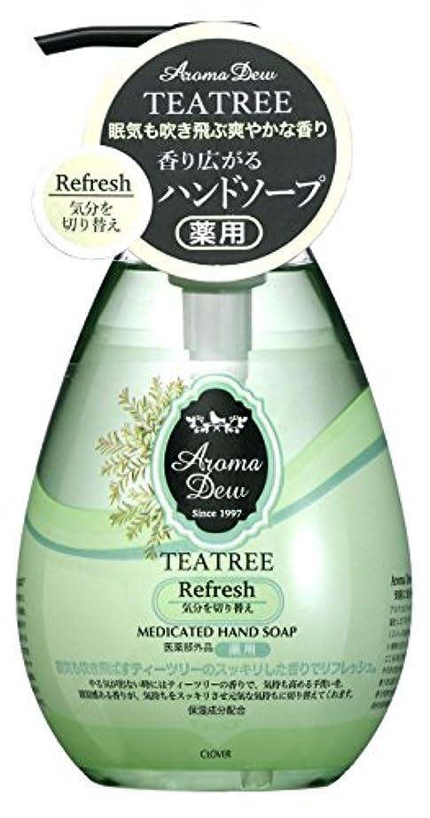 息子蓄積する回復するアロマデュウ 薬用ハンドソープ ティーツリーの香り 260ml