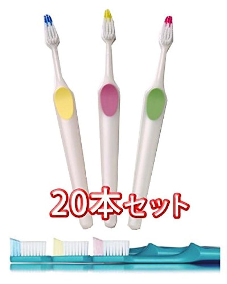 面倒肉舌クロスフィールド TePe テペ ノバ(Nova) 歯ブラシ 20本 (ソフト)