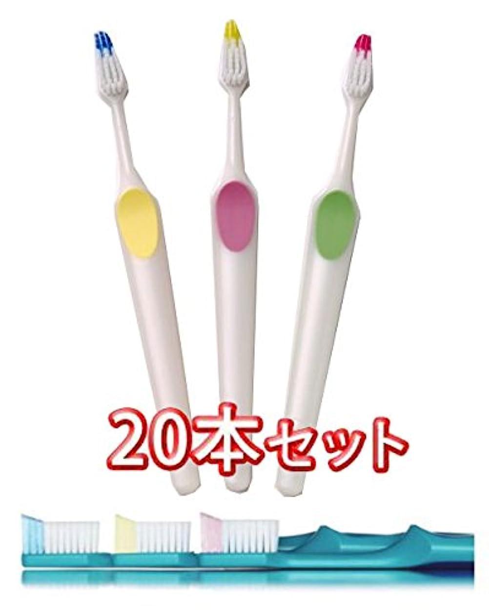 最後の所有権ランダムクロスフィールド TePe テペ ノバ(Nova) 歯ブラシ 20本 (エクストラソフト)