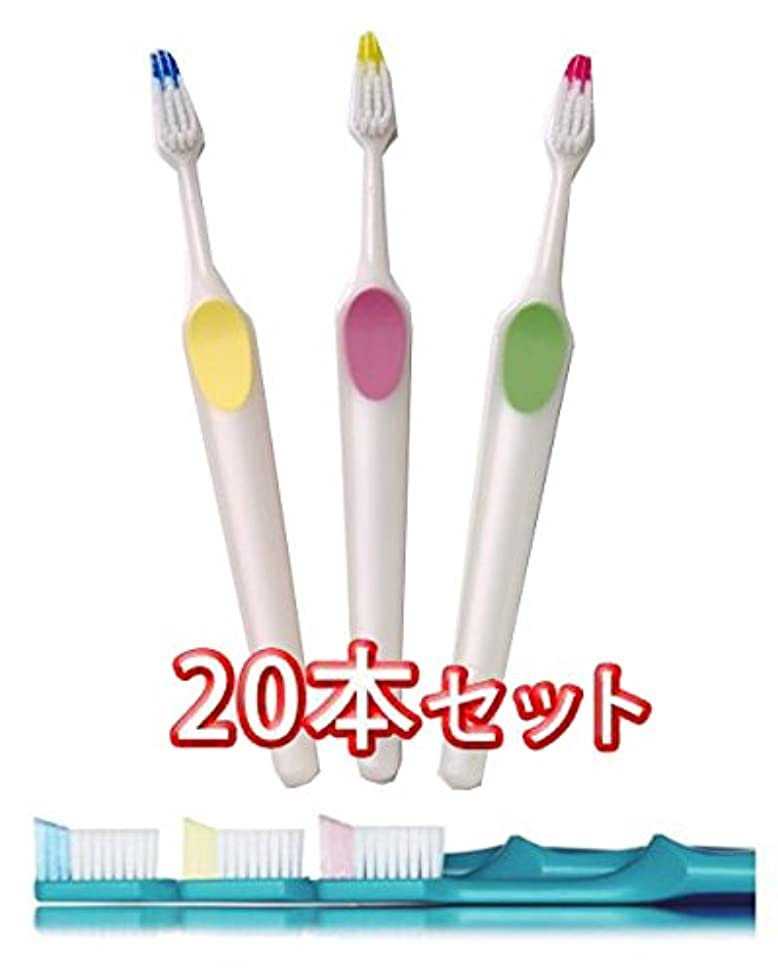 喜ぶ第九示すクロスフィールド TePe テペ ノバ(Nova) 歯ブラシ 20本 (ミディアム)